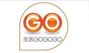 生活gogogo